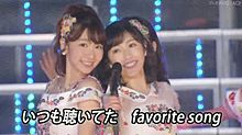 柏木由紀 渡辺麻友 AKB48の画像(in横浜に関連した画像)