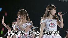 入山杏奈 小嶋陽菜 AKB48の画像(in横浜に関連した画像)