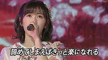 渡辺麻友 まゆゆ AKB48の画像(in横浜に関連した画像)