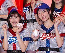 渡辺麻友 松井珠理奈 AKB48 SKE48の画像(プリ画像)