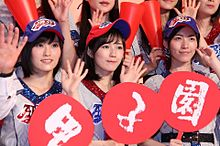 山本彩 渡辺麻友 松井珠理奈 NMB48 AKB48 SKE48の画像(プリ画像)