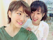 岡田奈々 朝長美桜 AKB48 HKT48の画像(プリ画像)
