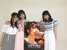 向井地美音 渡辺麻友 横山由依 AKB48の画像(プリ画像)