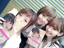 高橋みなみ 峯岸みなみ 小嶋陽菜 AKB48の画像(プリ画像)