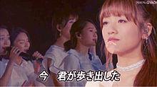 takamina*✲。.の画像(プリ画像)