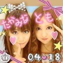 たかみな高橋みなみともちん板野友美 AKB48の画像(プリ画像)