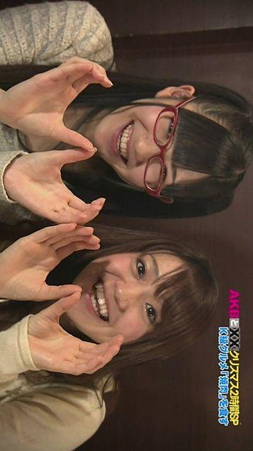 渡辺麻友まゆゆ大島優子コリス AKB48の画像(プリ画像)
