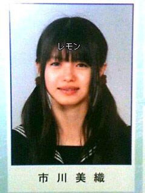 市川美織フレッシュレモンみおりん AKB48  卒アルの画像 プリ画像