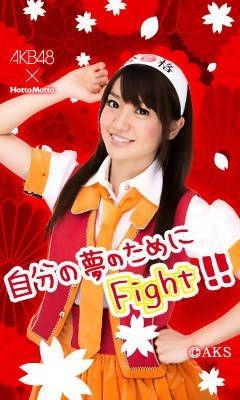 大島優子コリスホットモットチームK AKB48の画像(プリ画像)