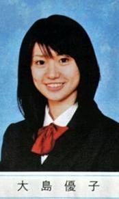 大島優子コリス卒アルチームK AKB48の画像(プリ画像)