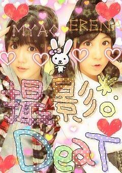 宮崎美穂みゃお小野恵令奈えれぴょんチームB AKB48 プリクラの画像 プリ画像