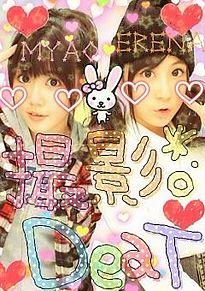 宮崎美穂みゃお小野恵令奈えれぴょんチームB AKB48 プリクラ プリ画像