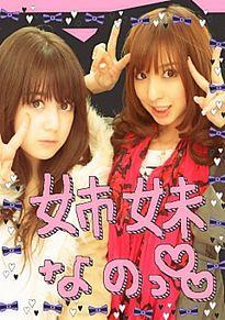 奥真奈美まーちゃん篠田麻里子チームA AKB48  プリクラ プリ画像
