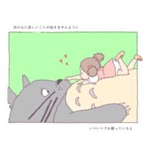 願い.の画像(プリ画像)