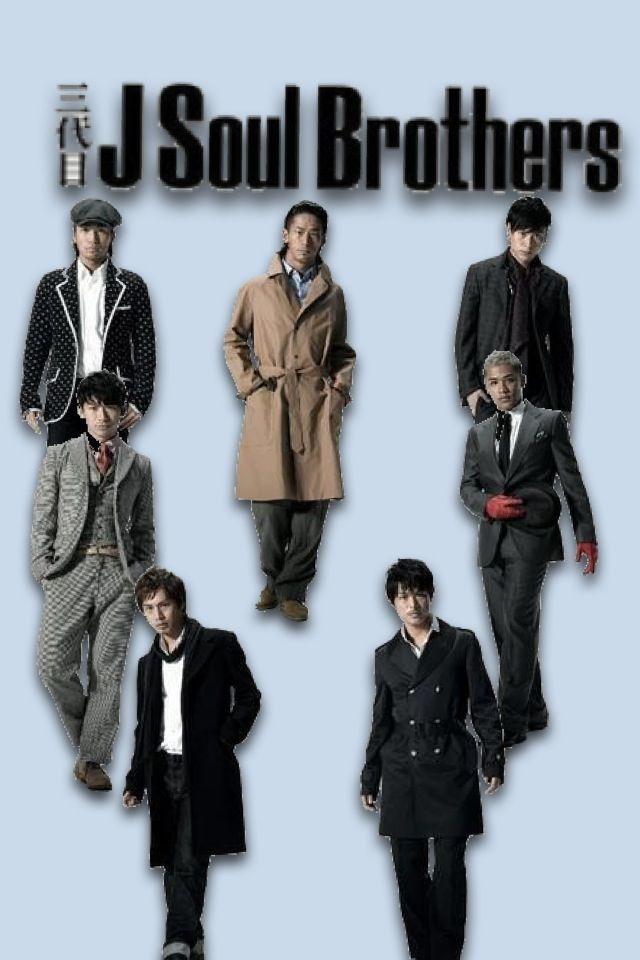 三代目J Soul Brothersの画像 プリ ...
