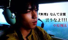 関ジャニ∞ 錦戸亮の画像(アテンションプリーズ 錦戸亮に関連した画像)