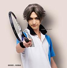 Heshikiri Atobeの画像(プリ画像)