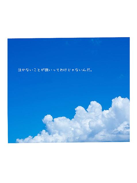恋愛 シンプルの画像(プリ画像)
