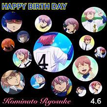 亮さん happy birth day! プリ画像