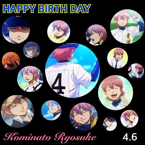 亮さん happy birth day!の画像(プリ画像)
