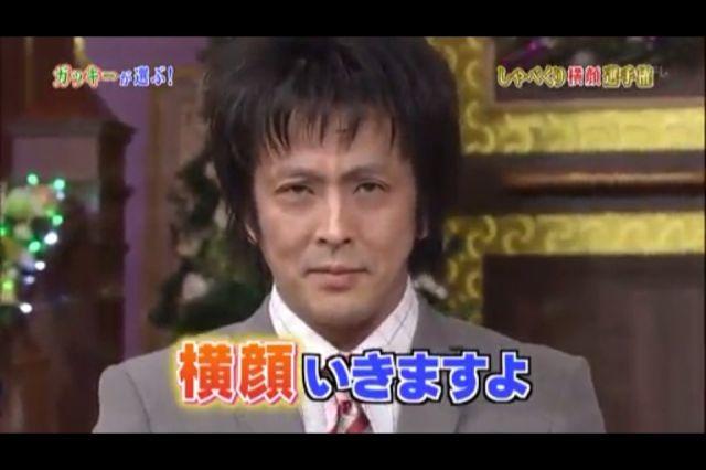 堀内健の画像 p1_2