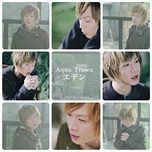 Aqua Timez エデン 〜太志〜の画像(プリ画像)