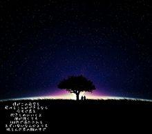 歌詞画の画像(石崎ひゅーいに関連した画像)