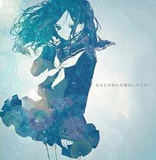 少女ナイフの画像(女の子/男の子に関連した画像)