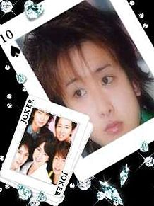 嵐 トランプ画像大野10の画像(プリ画像)