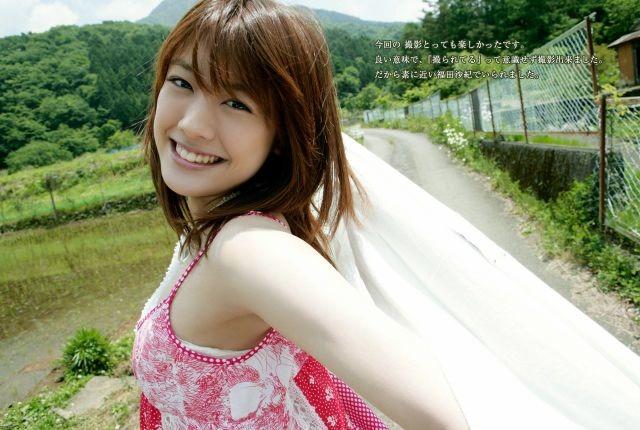 福田沙紀の画像 p1_25