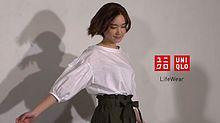 新垣結衣 ユニクロ リネン&コットンの画像(ユニクロに関連した画像)