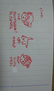 イナズマイレブンクロノストーンの図の画像(イナズマイレブンクロノストーンに関連した画像)