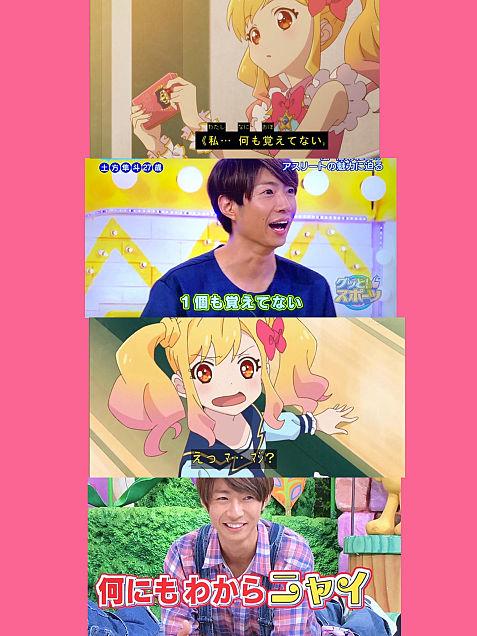 ♡ 相葉雅紀 VS 虹野ゆめ ♡ 祝大復活!の画像(プリ画像)
