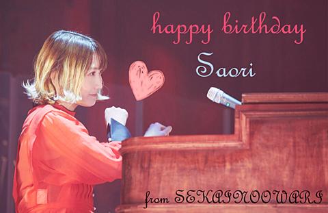 happy birthday Saori!の画像(プリ画像)