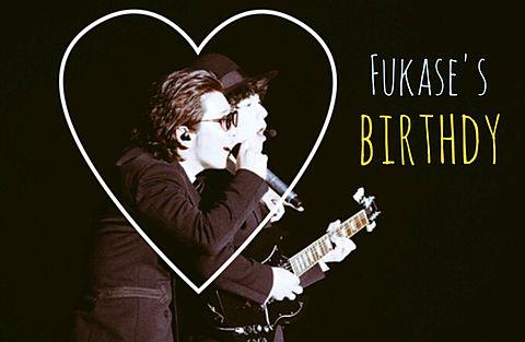 Fukase's birthdy♡の画像(プリ画像)