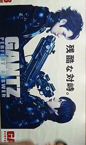嵐 二宮和也 松山ケンイチ GANTZの画像(松山ケンイチに関連した画像)