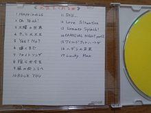 嵐 手作り CD