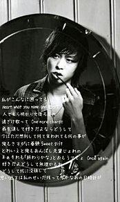 〜The love life〜 プリ画像