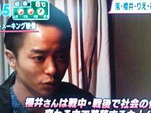 櫻井翔  髪型 ブラックボード プリ画像