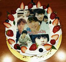翔くん お誕生日ケーキの画像(プリ画像)