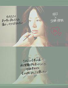 歌詞 Kiss (アルバム名について→説明文へ)の画像(プリ画像)