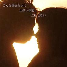 花男の画像(プリ画像)