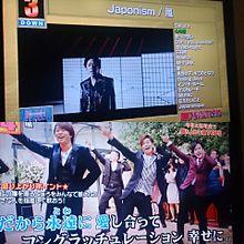 嵐 CDTV プリ画像