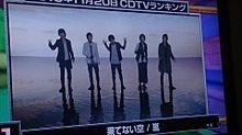 CDTV プリ画像