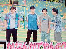 大野さんのTシャツの画像(プリ画像)