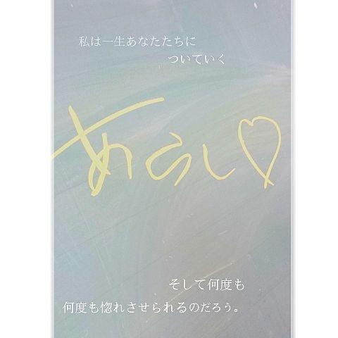 嵐CDデビュー19周年の画像(プリ画像)