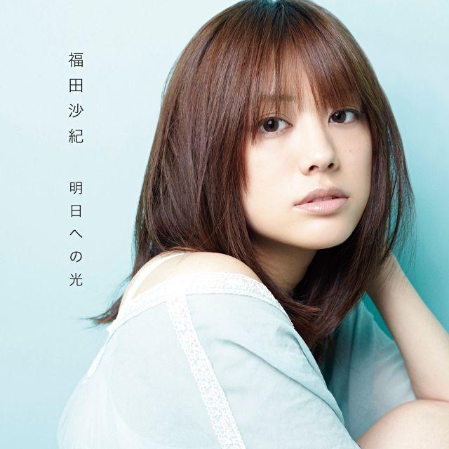 福田沙紀の画像 p1_23