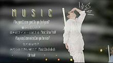 MUSIC/二宮和也 プリ画像