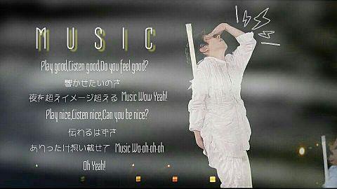 MUSIC/二宮和也の画像(プリ画像)