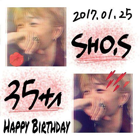櫻井翔 35th Happy Birthday!!!の画像 プリ画像